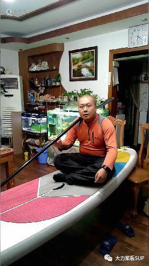 水路线 -大力桨板-视频讲解:完全0基础桨板(浆板)·之二,岸边上板和水中上板!