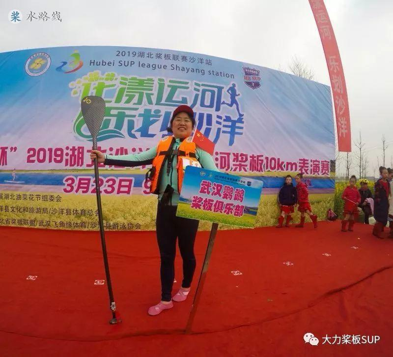湖北·沙洋县·SUP·10公里桨板马拉松赛,精彩视频图片总结!- 水路线