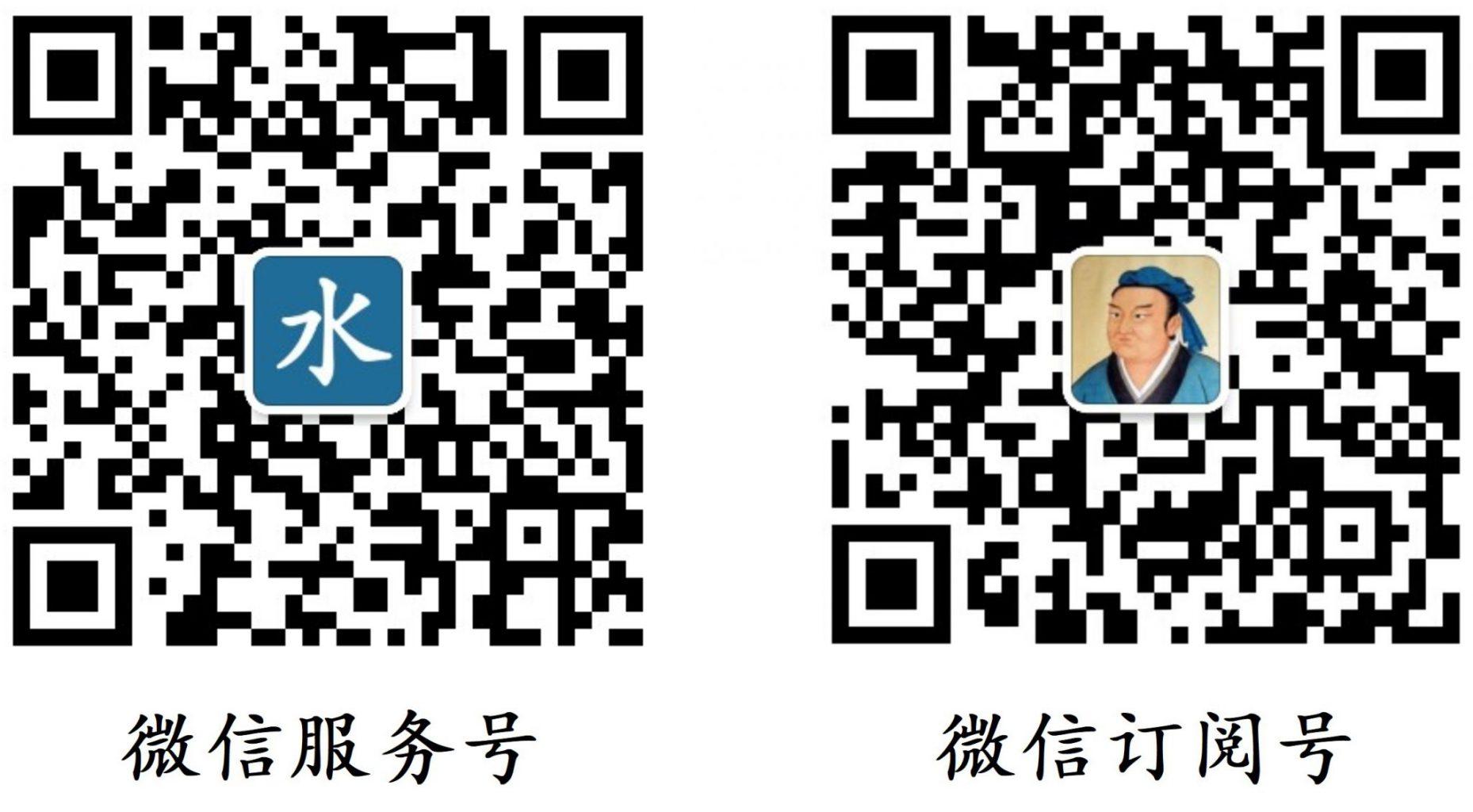 SLX-Weixin