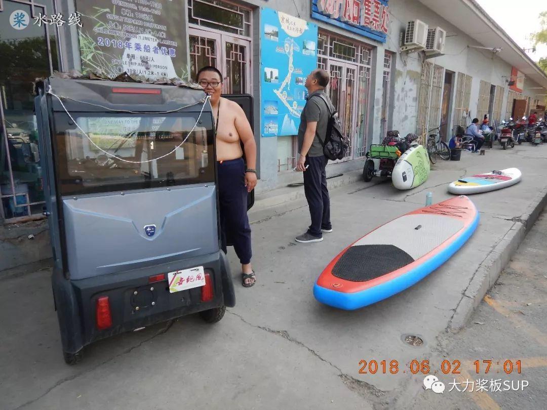 水路线 -大力桨板-北京·京城水系·颐和园南门SUP桨板指南