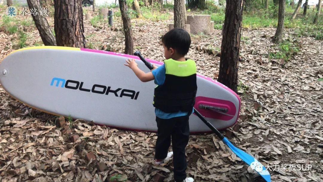 帅哥美女划桨板喽!SUPer boy 四岁桨板小子·小天天!- 水路线