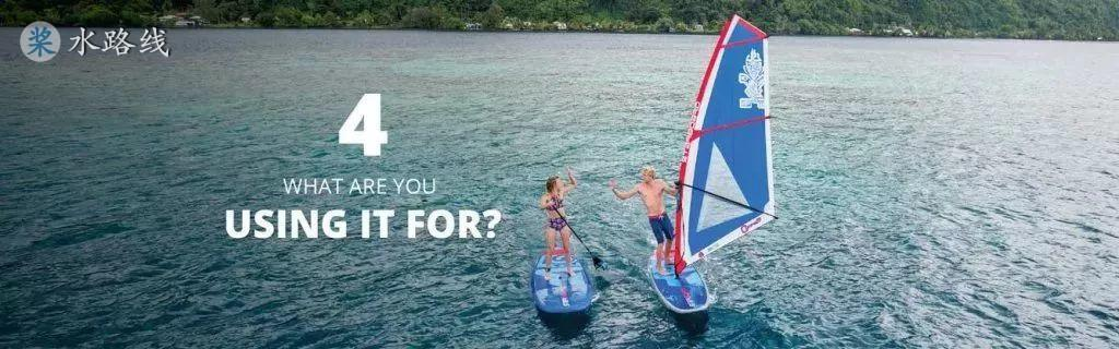想入手桨板不知怎么选?没见过比这更全的教程了!Starboard说的对。- 水路线