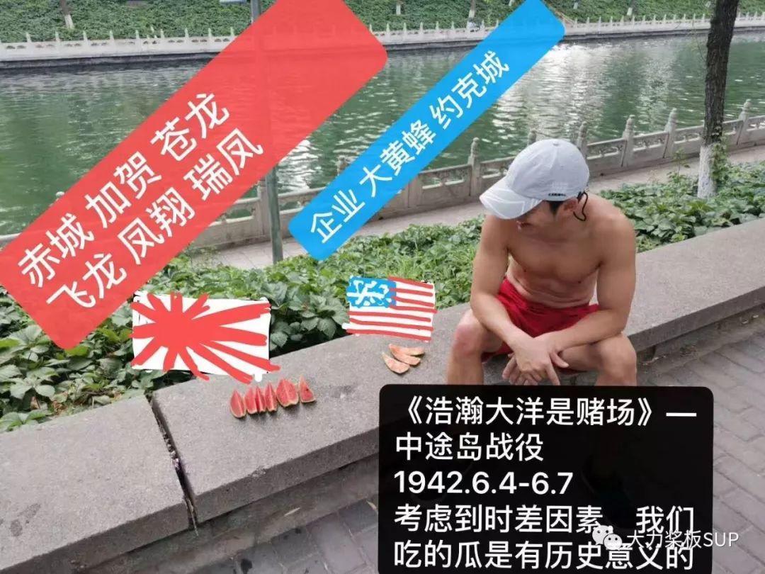 京城桨板人物志:动漫侠·四轮马车!